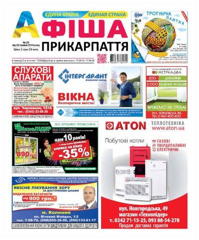 afisha 624(20) by Olya Olya - issuu a143b250c073e