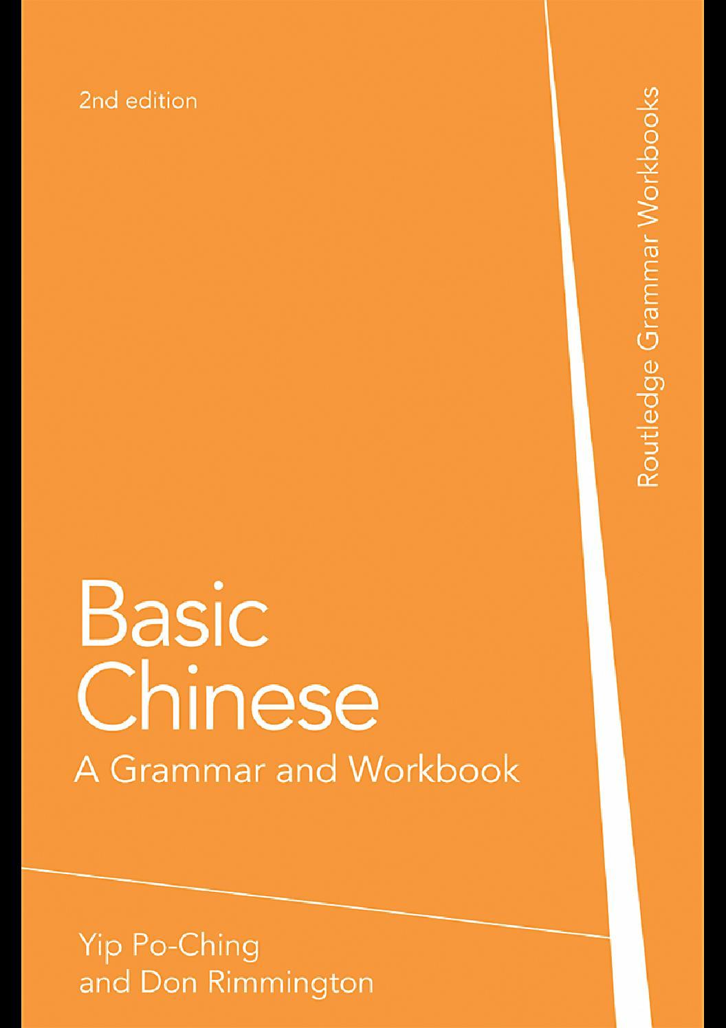 Basic chinese a grammar and workbook by MT Villanueva - issuu