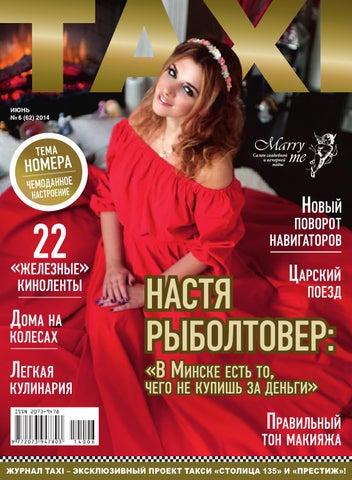 Жена разгоряченная русская настя порно бьет