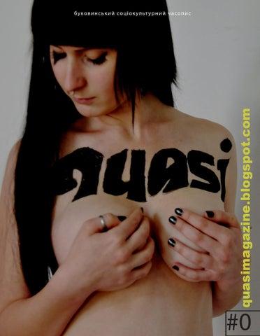 yak-koristuvatisya-porno-bliznoyu