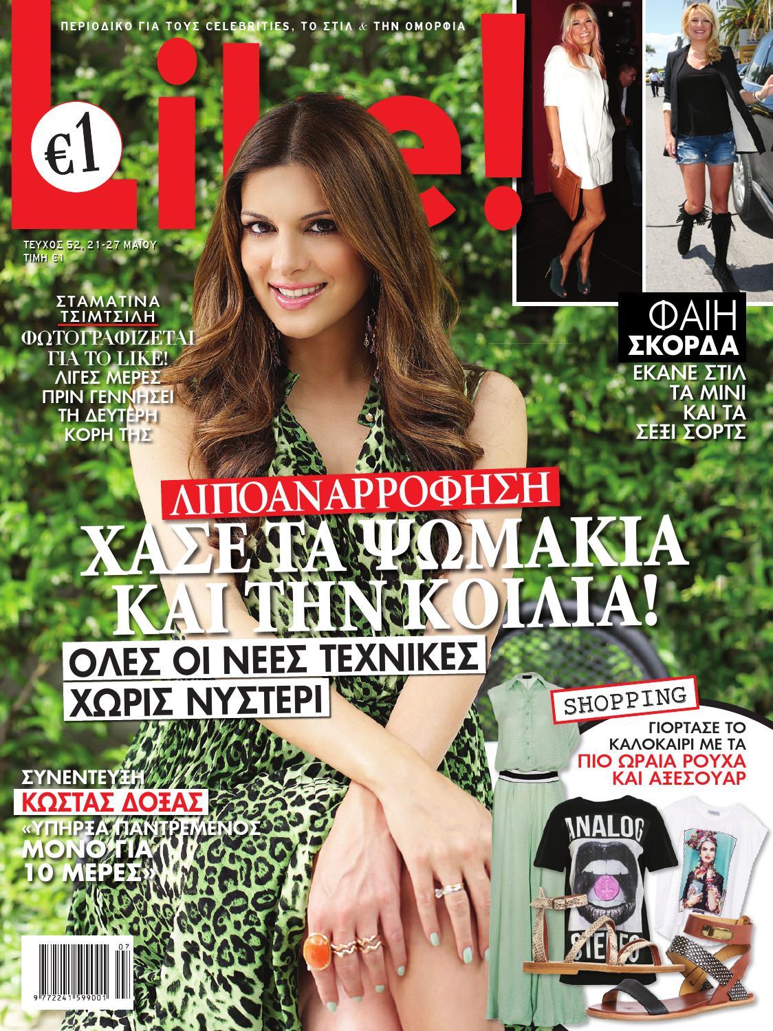 Like Magazine 52 by Like - issuu f035207f5e6