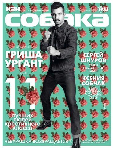 5f0533d0a36f Sbk 006 2014  by kzn.sobaka.ru - issuu