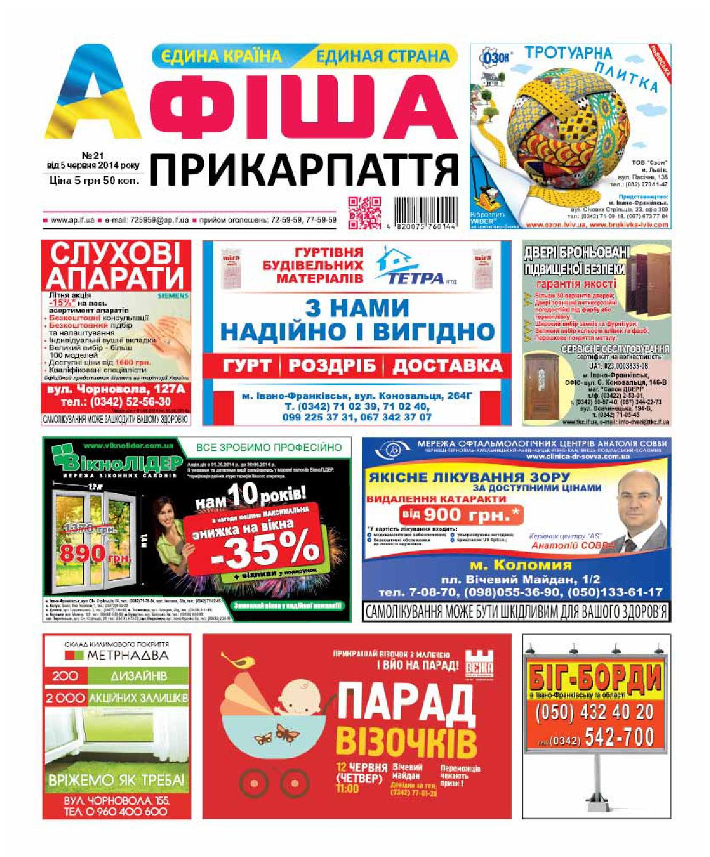 83984aa06c4f3c afisha625 (21) by Olya Olya - issuu