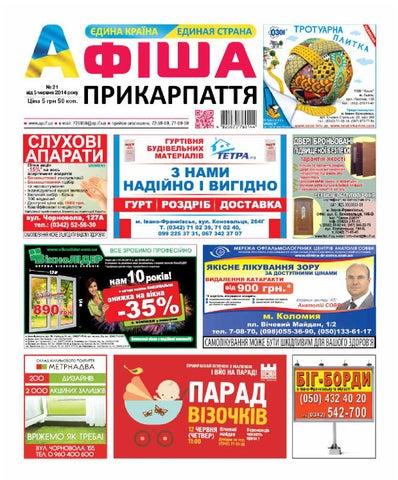 afisha625 (21) by Olya Olya - issuu 5763b7f1aeb1b