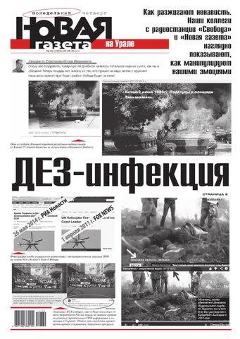 Выписной эпикриз Площадь Яузские Ворота справка n 082-у казахстан