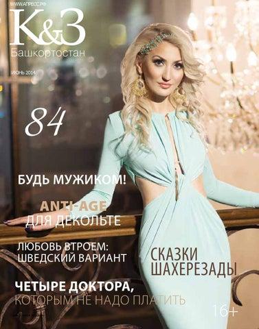 berloga-nikol-kidman-nezhnaya-chuvstvitelnaya-golenkaya-smuglie
