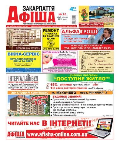 Афіша Закарпаття №20 by Афіша Закарпаття - issuu 098420bc5eb54
