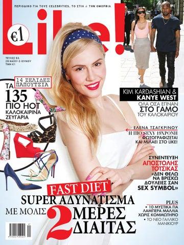 Like Magazine 53 by Like - issuu 5ff29aa4103