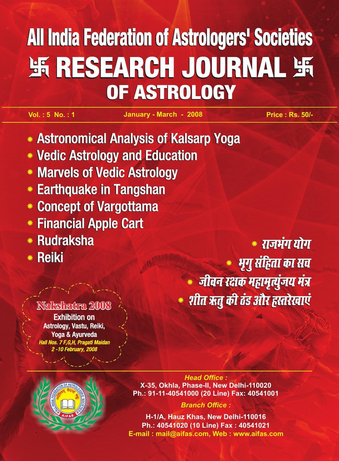 Research Journal jan-march-2008 by Future Samachar - issuu