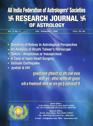 Research Journal july-sep 2008 by Future Samachar - issuu