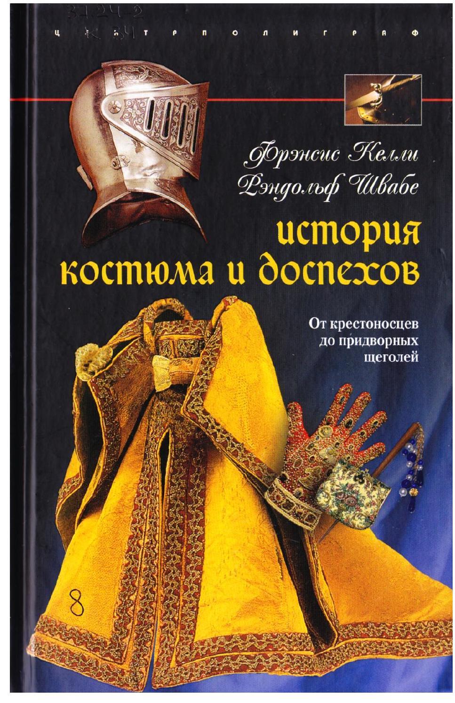 Женская цельная одежда носимая поверх белья закрывающая плечи и бедра белье женское большие размеры магазины москвы