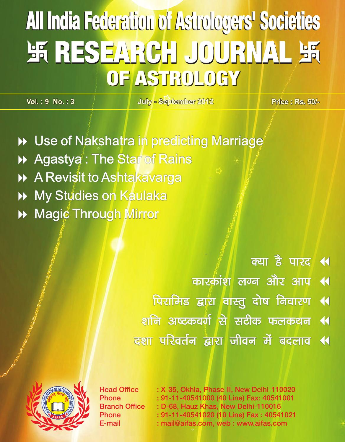 Research journal july sep 2012 by future samachar issuu nvjuhfo Images