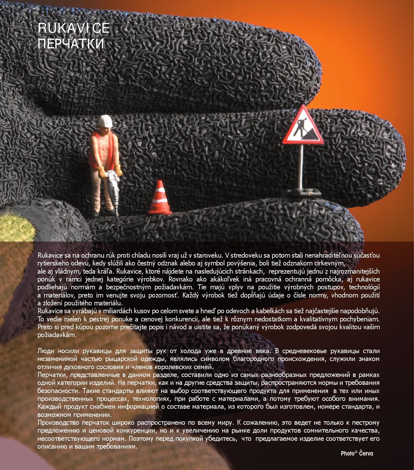 9ca0ba0d43b1 Katalóg rukavice   OPP by Publishing services - issuu