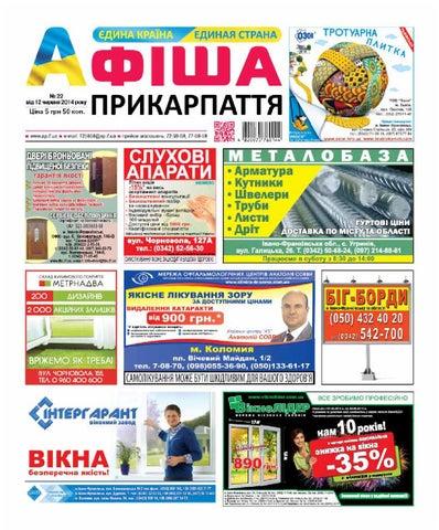 afisha626 22 by Olya Olya - issuu f1c0736b4daca