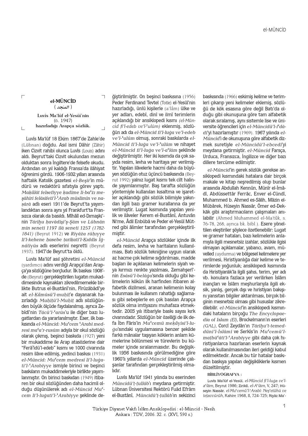 Islam Ansiklopedisi 32 1 250 By Salih Cepoglu Issuu