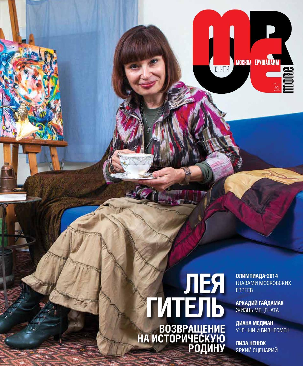 гурский александр 56 лет баку одноклассники фото