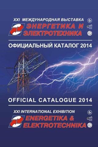 58517bf630e2 Web energetika 2014 by ExpoForum International - issuu