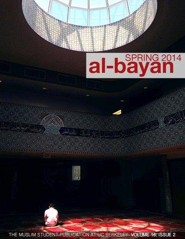 Al-Bayan Spring 2014 by Al-Bayan - issuu