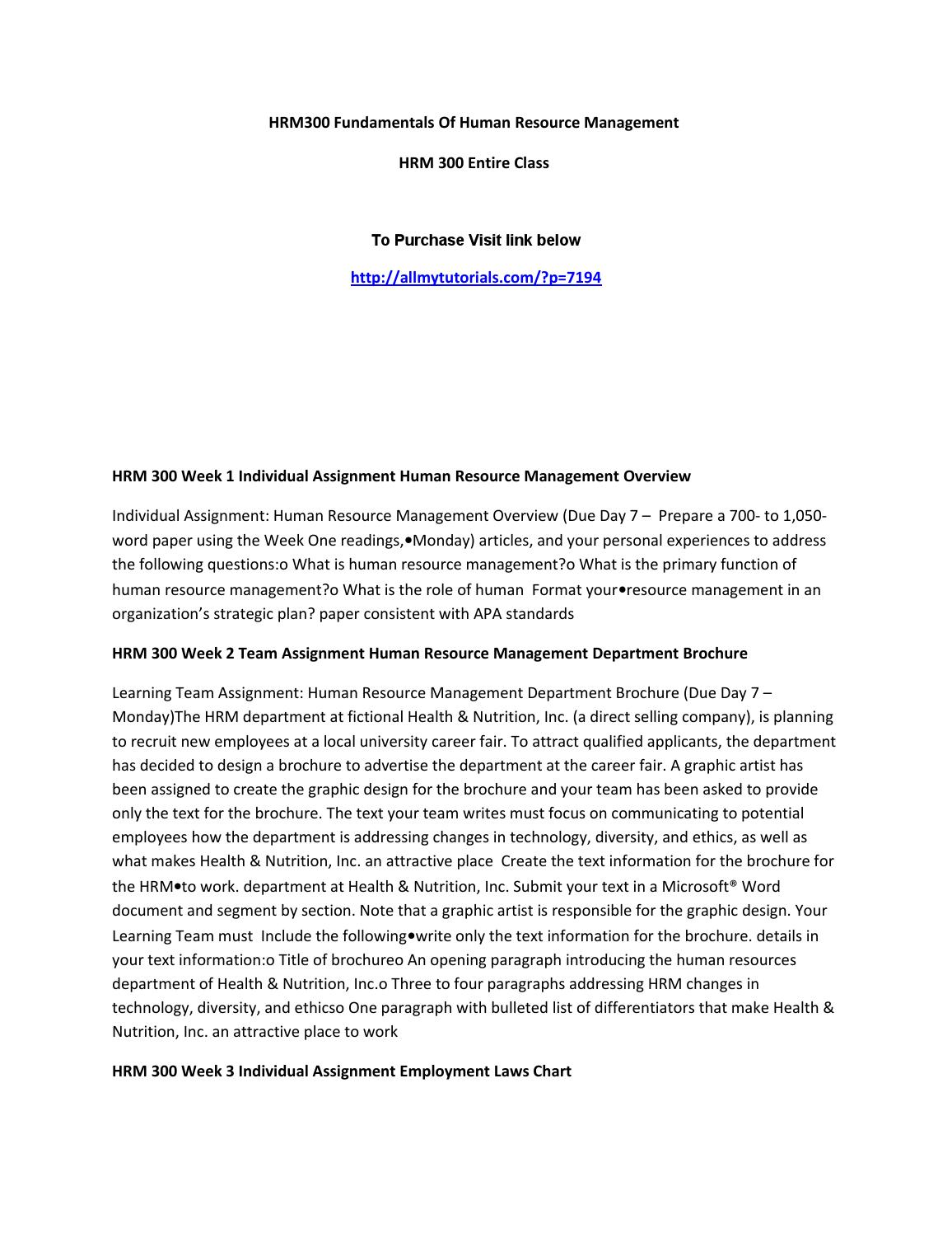 Hrm 300 human resource management overview