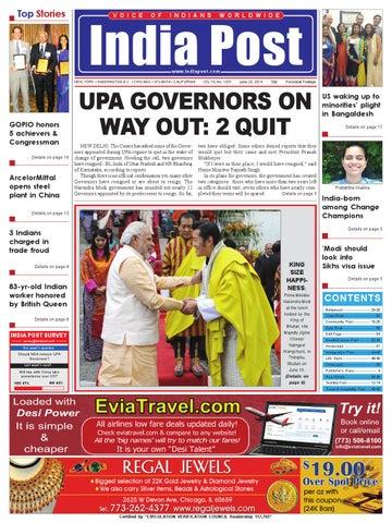 India-Post_06-20-2014 by Ghanshyam Bisht - issuu