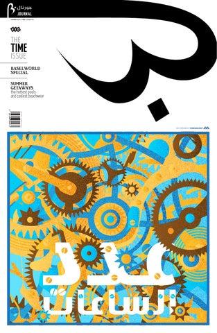 5d138a8e878f9 B Journal   10 by Yevgen Kodash - issuu