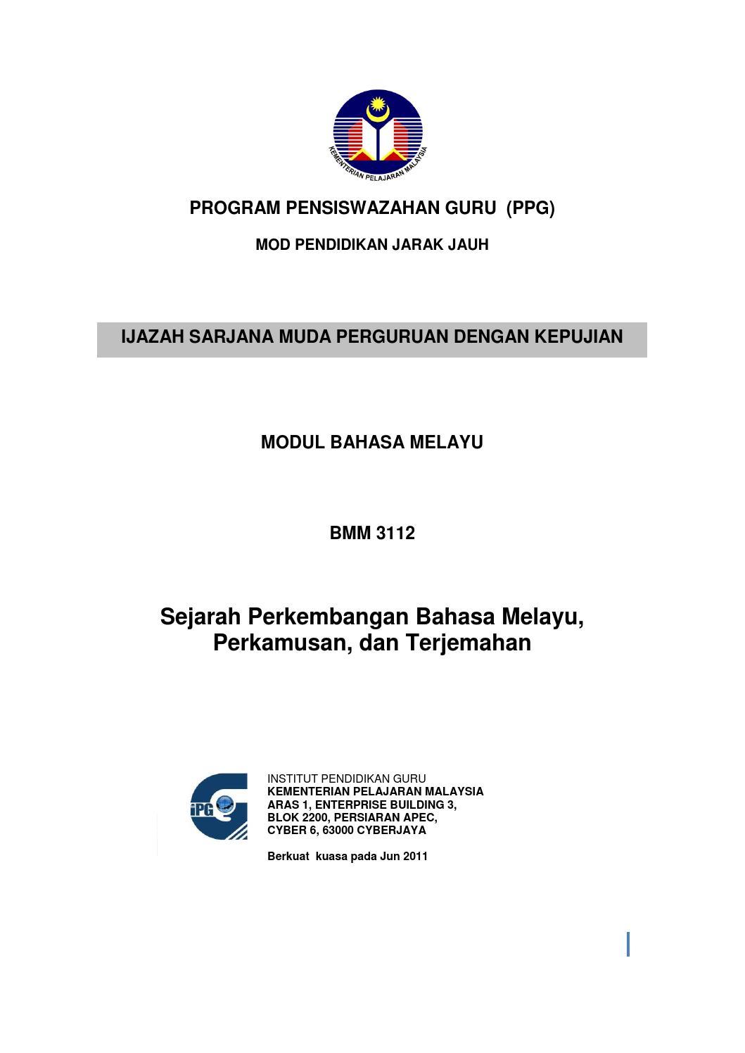 Https Ejournal Um Edu My Index Php Sejarah Article Download 9128 6453