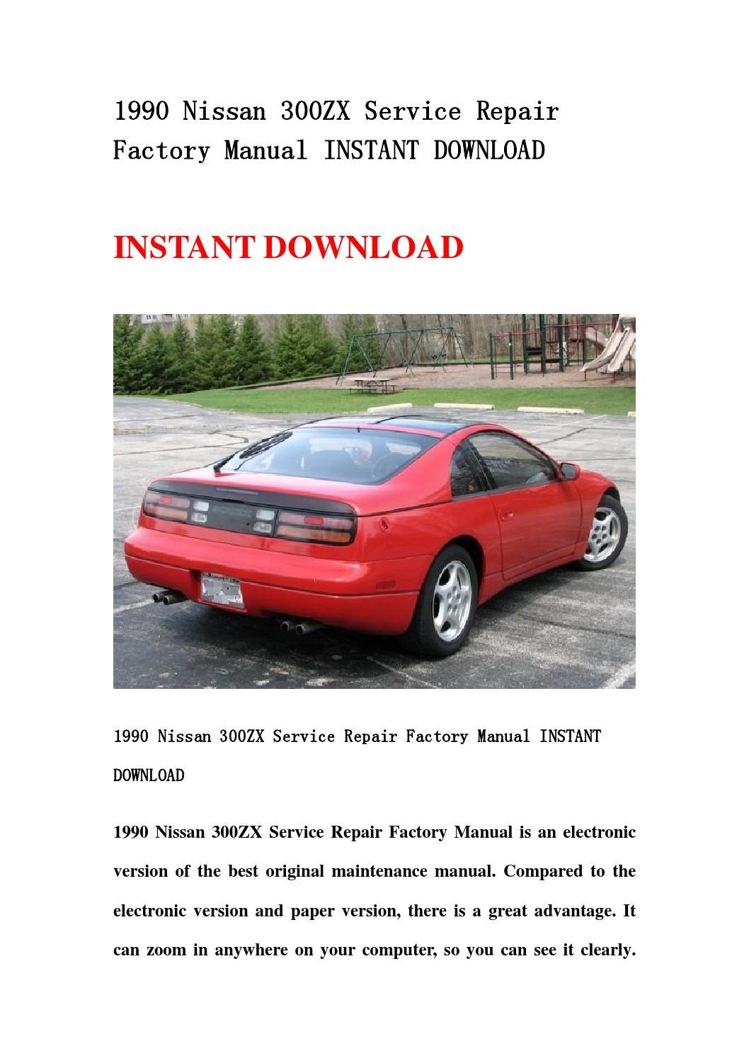 1990 nissan 300zx service repair factory manual instant 1990 nissan 300zx repair manual free 1990 nissan 300zx repair manual download