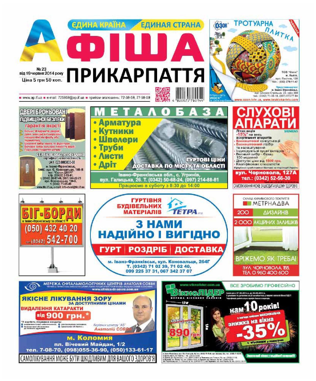 afisha 627(23) by Olya Olya - issuu d4b6ccfbbd07c