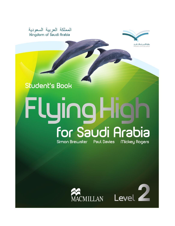 Flying high sb2 2014