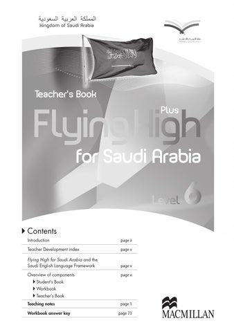 Flying high tb6 2014 by macmillan education issuu page 1 fandeluxe Images