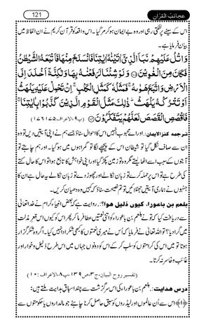 Page 124