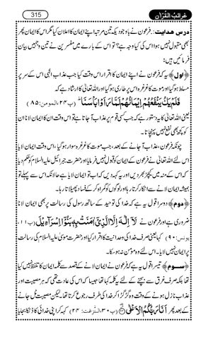 Page 318