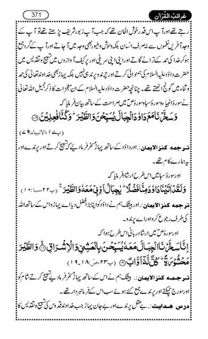Page 374