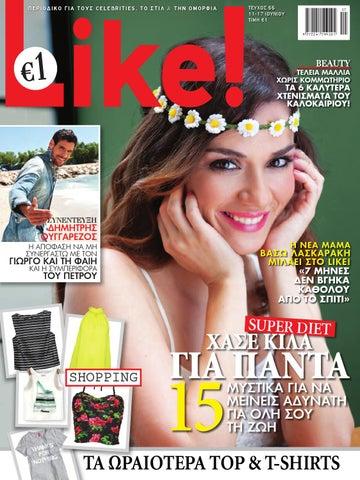 603c6cb8254f Like Magazine 55 by Like - issuu