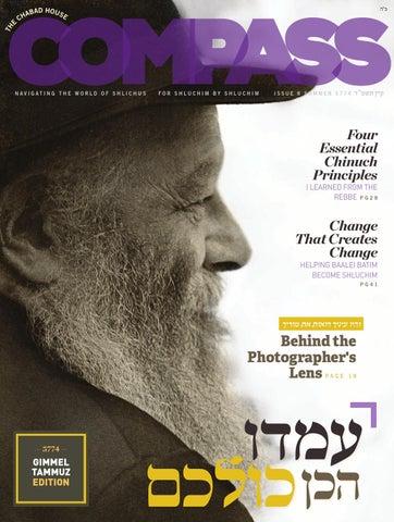 Sichos In English: Volume 50 - Tishrei-Kislev, 5752