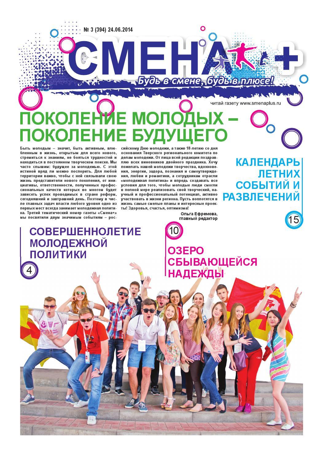 Фан дей курск официальный сайт каталог товаров курск