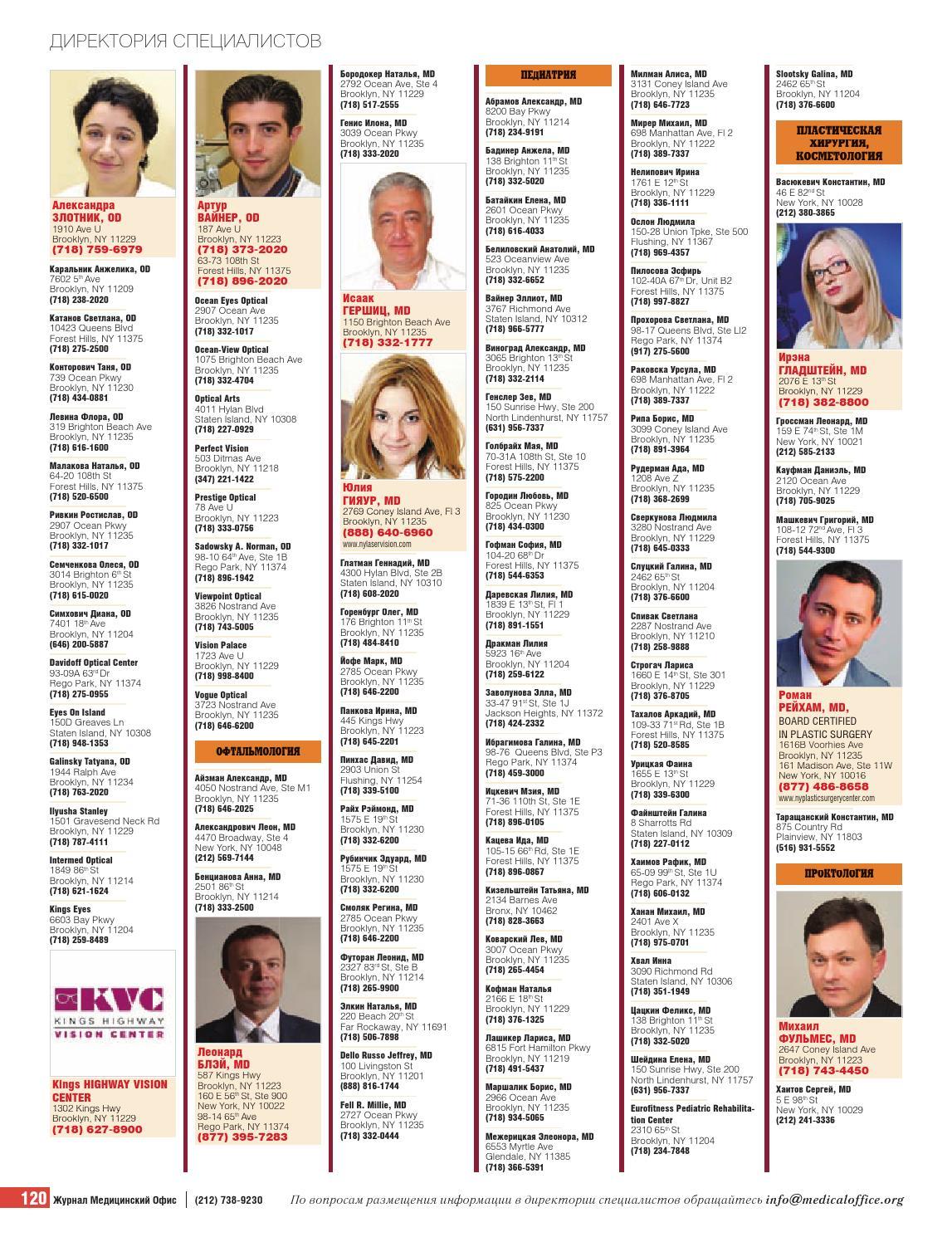 Medical Office Magazine #183 by MOO Publishing - issuu