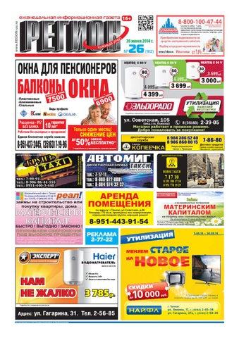 Цена на памятники челябинск talon zdrav74 ru памятники детям