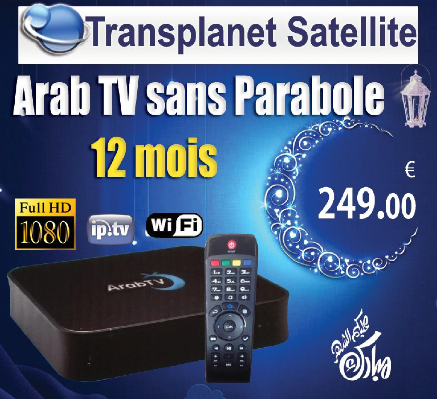 arab tv sans parabole sp cial ramadan 2014 by transplanet. Black Bedroom Furniture Sets. Home Design Ideas