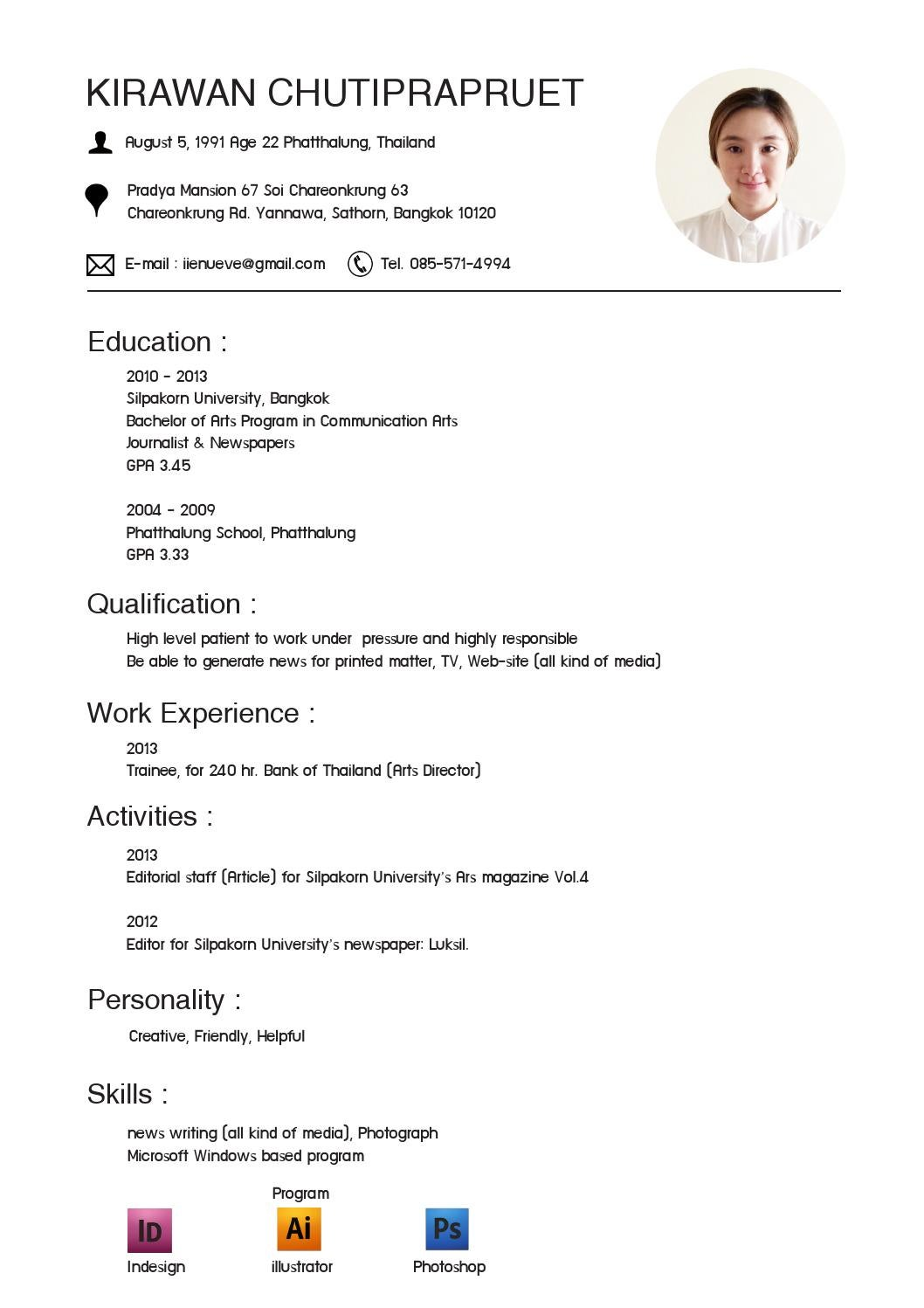 resume by eve chutiprapruet