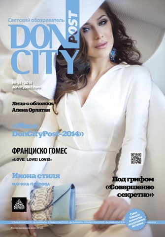 fe3692e93 Doncitypost 14 by DonCityPost - issuu