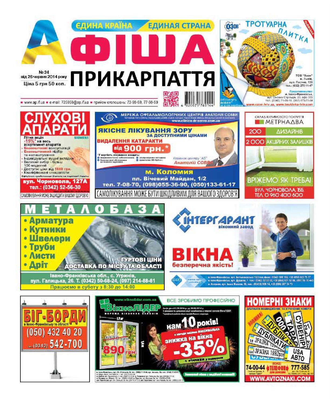 390f6939624fbc afisha 627 (24) by Olya Olya - issuu