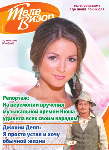 Magzbox Com 35yaettv Media 7 November 2015 By Vortebosetai Issuu