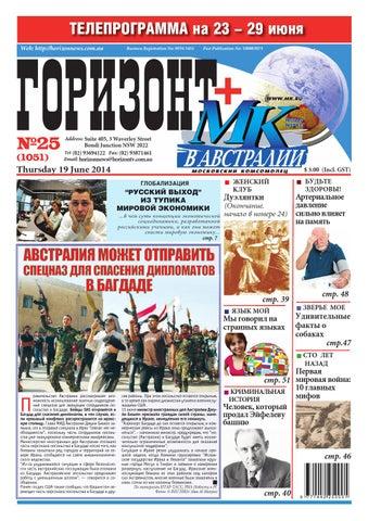 Русское синди доллар в роли гувернантки