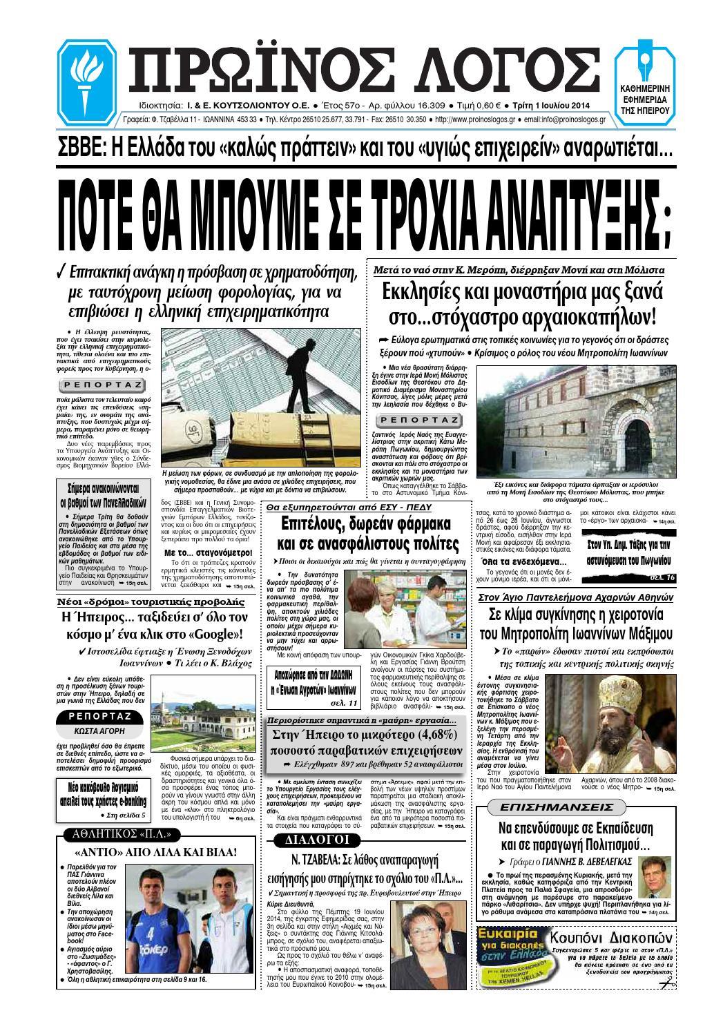Μολδαβία που χρονολογούνται δωρεάν