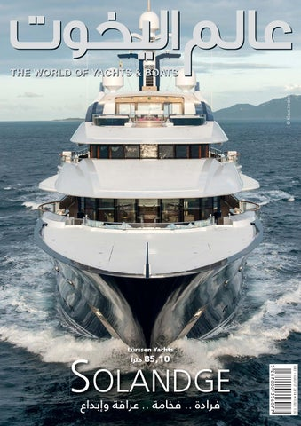 d4a34ae94 The World of Yachts & Boats-July/August 2014 by The World of Yachts ...
