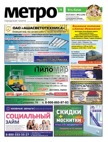 Займ птс Динамовская улица нужен займ под залог птс