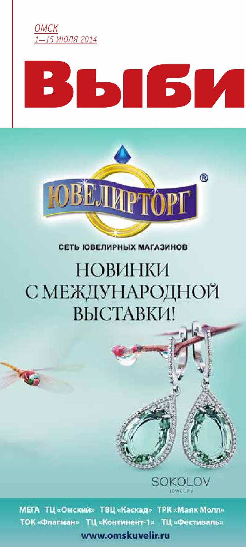 Аманда Сайфред Прыгает С Корабля В Воду – Мамма Mia! (2008)