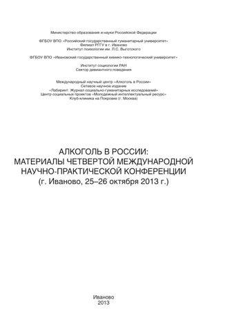 Администрация Вологды взяла кредиты на покрытие дефицита бюджета в 247,3 млн рублей