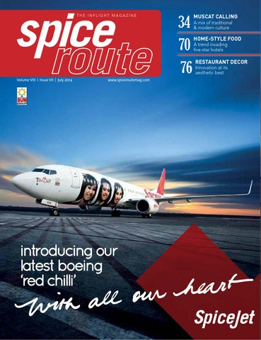 Spice Route July 2014